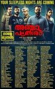 Anjaam Pathiraa Malayalam Cinema New Wallpapers 5224