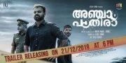 Anjaam Pathiraa Trailer Release On December 21 382
