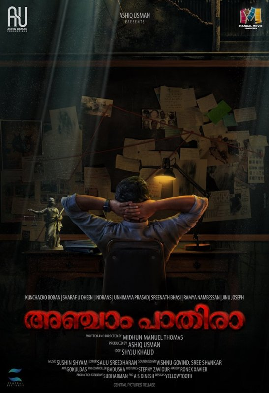 Kunchacko Boban Film Anjaam Pathira First Look Poster 561