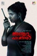 New Album Malayalam Cinema Anjaam Pathiraa 4020