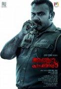 New Albums Anjaam Pathiraa Malayalam Movie 5298