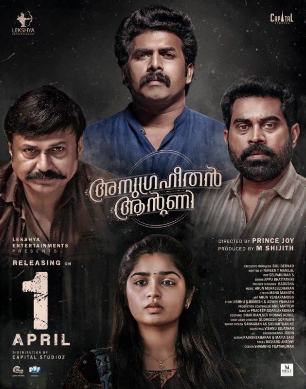 2021 Gallery Anugraheethan Antony Malayalam Cinema 188