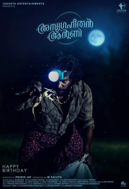 Anugraheethan Antony Cinema Recent Images 8788