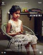 Anugraheethan Antony Film Latest Stills 5075