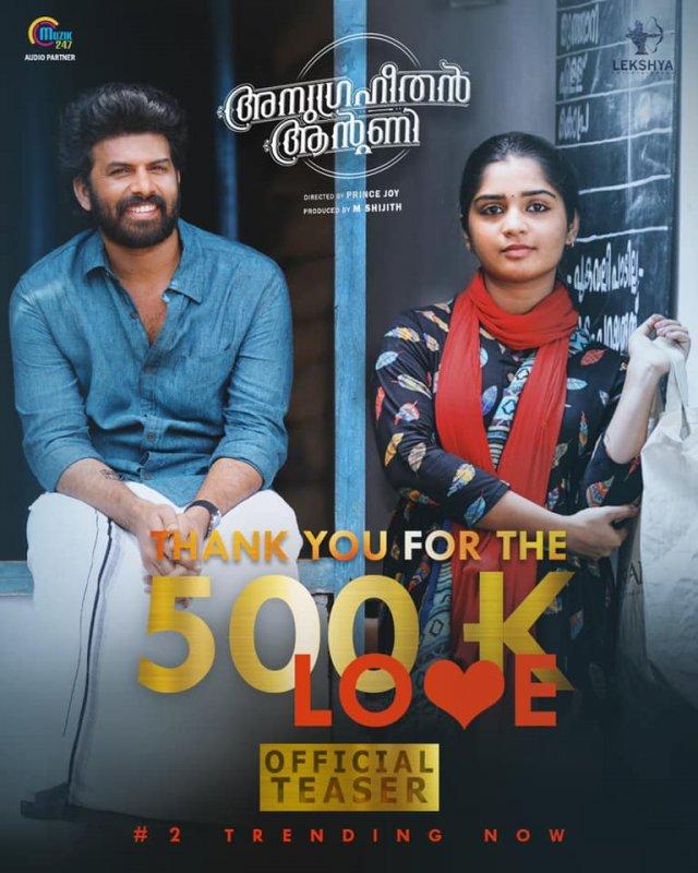 Anugraheethan Antony Malayalam Film Aug 2020 Images 7064