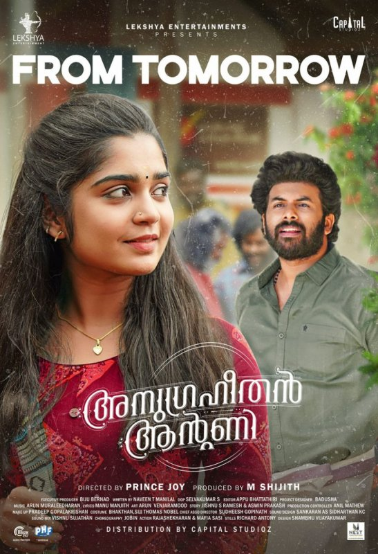 Anugraheethan Antony Malayalam Film Recent Pics 3905