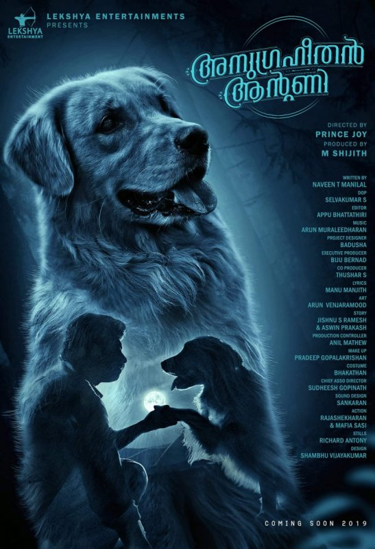 Anugraheethan Antony Malayalam Movie New Pictures 8902