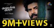 Malayalam Film Anugraheethan Antony 2020 Picture 4189