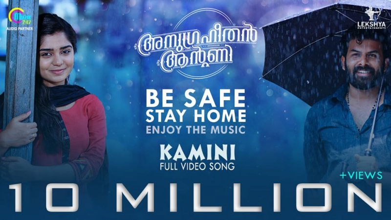 Malayalam Movie Anugraheethan Antony 2020 Image 506