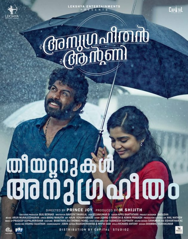 Malayalam Movie Anugraheethan Antony 2021 Gallery 5824