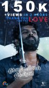 Movie Anugraheethan Antony Image 8063