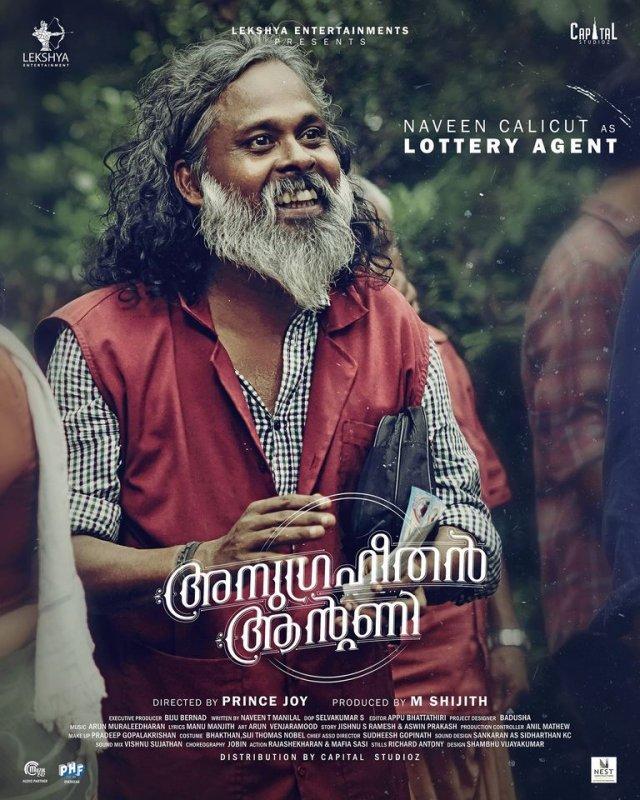 Naveen Calicut As Lottery Agent Anugraheethan Antony 764