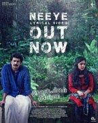 New Galleries Anugraheethan Antony Malayalam Cinema 5838