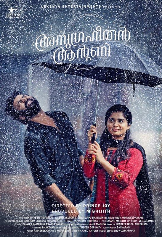 Recent Images Anugraheethan Antony Malayalam Cinema 5069