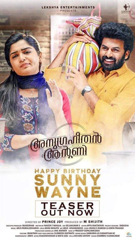 Recent Still Anugraheethan Antony Malayalam Movie 9498