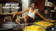 Anuraga Karikkin Vellam Film New Stills 295