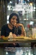Anuraga Karikkin Vellam Malayalam Movie 2016 Pictures 4507