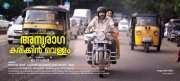 Anuraga Karikkin Vellam New Still 7295