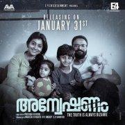 Anveshanam New Photos 9703