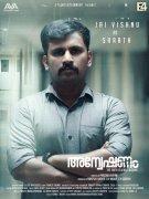 Cinema Anveshanam Jan 2020 Pics 951