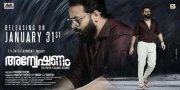 Cinema Anveshanam New Images 4524