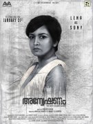 Lena In Movie Anveshanam 301