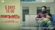 Pictures Malayalam Film Anveshanam 6405