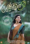 Aishwarya Lakshmi In Archana 31 Not Out 864