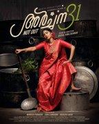 Aishwarya Lekshmi New Movie 120