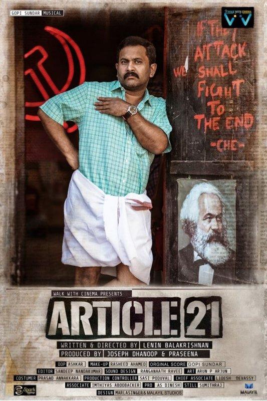 Article 21 Film New Albums 7371