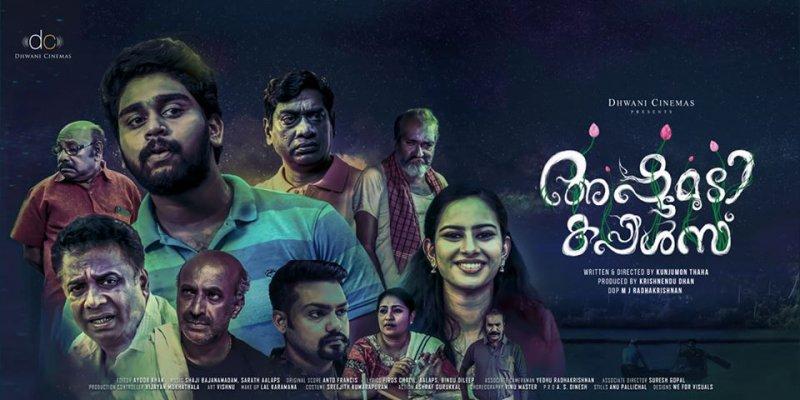 Recent Wallpapers Ashtamudi Couples Malayalam Cinema 7375
