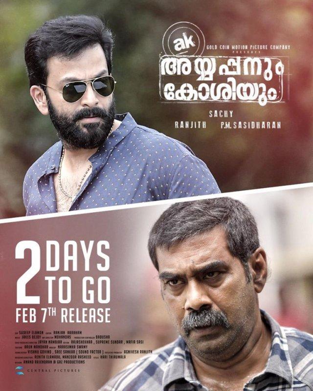 Ayyappanum Koshiyum Feb 7 Release 900
