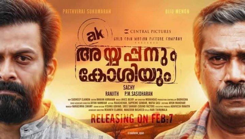 Ayyappanum Koshiyum Film 2020 Picture 7438