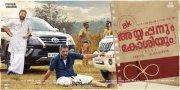 Ayyappanum Koshiyum Latest Poster 736