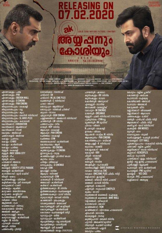 Ayyappanum Koshiyum Malayalam Film Feb 2020 Wallpapers 5404