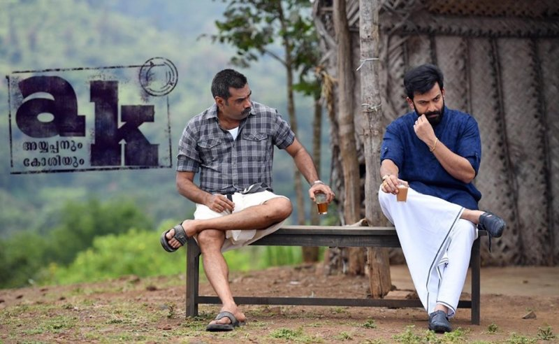 Biju Menon Prithviraj Ayyappanum Koshiyum Movie Album 619