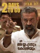 Feb 2020 Gallery Malayalam Film Ayyappanum Koshiyum 4837