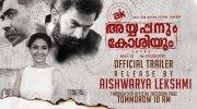 Latest Image Ayyappanum Koshiyum Malayalam Movie 6159