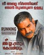 Movie Ayyappanum Koshiyum Recent Pics 1577