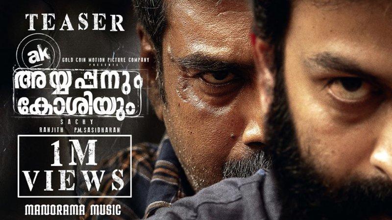 New Pic Ayyappanum Koshiyum Cinema 5197
