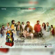 Album B Tech Malayalam Film 7286
