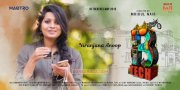 Niranjana Anoop In B Tech Movie 614