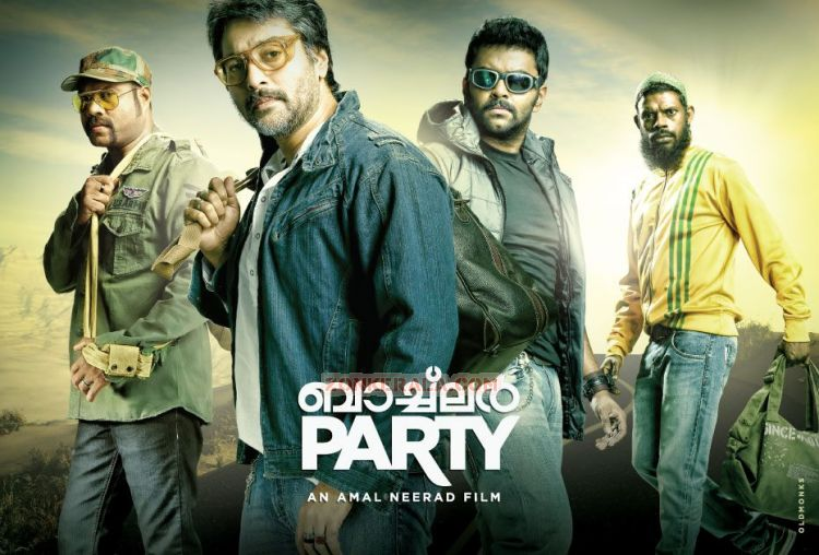 Malayalam Movie Bachelor Party Poster 36 744
