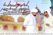 Badarul Muneer Husnul Jamal Cinema Photos 3352