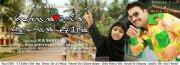 Latest Still Malayalam Movie Badarul Muneer Husnul Jamal 8141