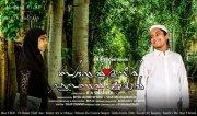New Picture Malayalam Cinema Badarul Muneer Husnul Jamal 7133