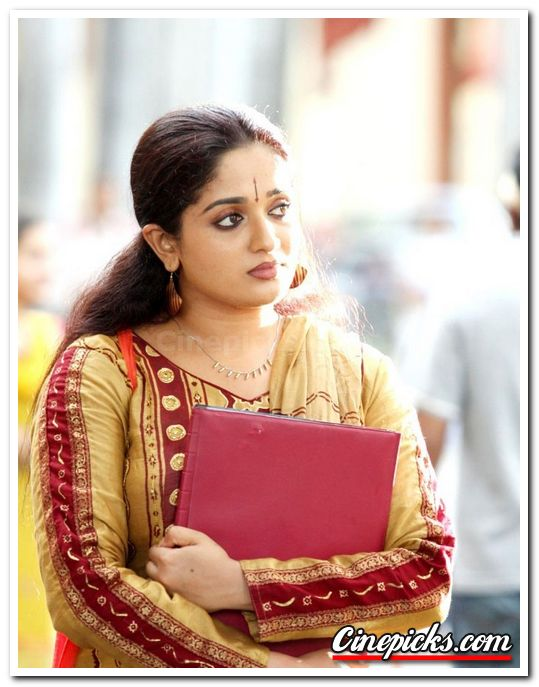 Beautiful South Indian Actress : Kavya Madhavan