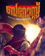 Barroz Mohanlal 3d Film 938