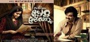 Recent Album Basheerinte Premalekahanam Malayalam Cinema 5866