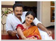 Jayaram And Kanika Still